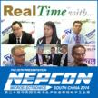 RealTime with...Nepcon South China 2012
