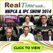 Real Time With... HKPCA & IPC Show 2012