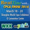 Real Time with... CPCA 2013